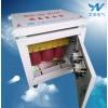 供应上海言诺sg三相干式隔离变压器380V变220V