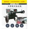 厂家直销振宇协和气炮枪、新型游乐设备气炮-大型加榴炮