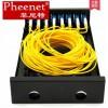 菲尼特机架式光纤终端盒批发机架式光纤盒24芯光缆接头盒价格