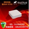 美国优科901-R700-WW00企业级AP/优科R700