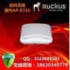 美国优科R710智能无线AP/Ruckus R710
