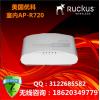 美国优科901-R720-WW00室内企业级AP优科R720