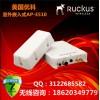 美国优科901-E510-WW01室外嵌入式AP优科E510