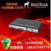 美国优科P01-S124-CN00无线AC控制器