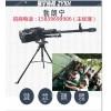 气炮枪、驻马店振宇协和公司新型游乐设备气炮-勃朗宁