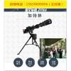 气炮枪、驻马店振宇协和公司新型游乐设备气炮-加特林