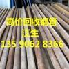 广西高价回收 二手钢管 二手架子管 二手排栅管 二手建筑架管