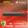美国优科Ruckus ICX 7750-26Q园区网交换机