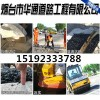 北京冷补沥青混合料减少修补次数一切从简