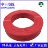 厂家直销1007电子线PVC连接线