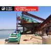 广东沃力洗砂机厂家|洗砂机设备的选购