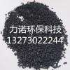 空气净化活性炭价格   图片