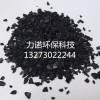 煤质颗粒活性炭的规格 价格