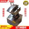 厂家直销刀削面机器人双臂双刀机器人商用山西刀削面机