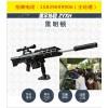 气炮枪、驻马店振宇协和公司新型游乐设备气炮-雷明顿