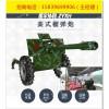 气炮枪、驻马店振宇协和公司新型游乐设备气炮-美式榴弹炮