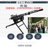 气炮枪、驻马店振宇协和公司新型游乐设备气炮-烈焰