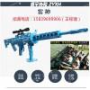气炮枪、驻马店振宇协和公司新型游乐设备气炮-雷神