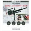 气炮枪、驻马店振宇协和公司新型游乐设备气炮-小突击炮