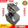 厂家直销刀削面机器人双臂双刀机器人商用刀削面机