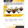 宁波大麦机器人现在开始全国招商