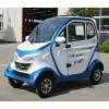 帝隆电动车尚客06轻巧款四轮小型电动汽车降价了