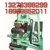东营豪精数控水槽缝焊机  横缝纵缝滚焊机