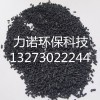 武汉回收溶剂煤质柱状活性炭应用  价格