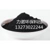 武汉酒用活性炭应用   特点