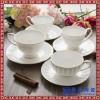 出口咖啡具厂家 订制欧美风格家用简约白咖啡具