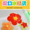 黑龙江神奇水宝宝模具