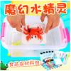 江苏海洋宝宝3D模具