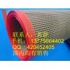 铁氟龙烘房网带 隧道烘干机网带 耐高温输送带 特氟龙网带
