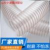 透明PU聚氨酯风管120*0.6mm钢丝伸缩软管木工通风管
