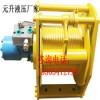 济宁元昇1吨 马达卷扬机 液压绞车作用