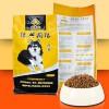 全犬种成长犬大型犬中型犬通用型低盐有机狗粮20KG批发代加工
