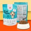 0.5kg羊奶果蔬小型犬幼犬全犬种通用型奶糕粮狗粮代理批发