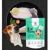 全犬种幼犬小型犬成犬通用型犬天然狗粮批发代加工诚招代理加盟