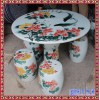 艺术家具桌凳陶瓷 景德镇手绘瓷器户外休息圆桌方桌