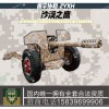 庙会气炮枪 ,振宇协和新型游乐气炮-沙漠之鹰