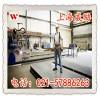 N08904性能N08904密度N08904板材