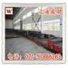 绍兴CPM3V高速钢1.3207