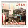 赣州CPM1V进口高速钢m2