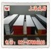 新乡CPM15V耐热高速钢