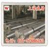 山东S790PM高速钢批发