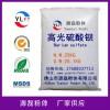 广东厂家供应直销'高光硫酸钡'