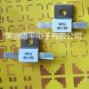 德平供应RFG150W单孔射频电阻