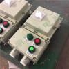 一鼎BQC系列防爆磁力起动器