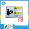 芜湖厂家直销 机械操作提示标贴定做磨沙PVC标牌加工丝印铭牌