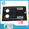 广州丝印厂直销 音响面板标贴加工PVC磨沙标牌定做冲压铭牌